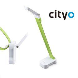 씨티오 밴디 LED 휴대용 스탠드 그린 학생용 사무용
