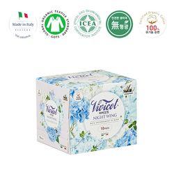 이탈리아 유기농 생리대 나이트윙(대형) 1팩 10매입