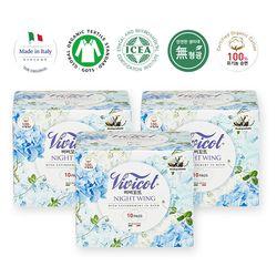이탈리아 유기농 생리대 나이트윙(대형) 3팩