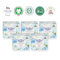 이탈리아 유기농 생리대 나이트윙(대형) 5팩
