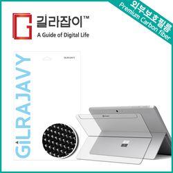 MS 서피스 고 LTE 카본(유광블랙) 외부보호필름 2매