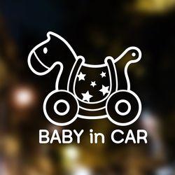 아기가타고있어요 자동차스티커 베이비목마