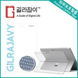 MS 서피스 고 LTE 카본(유광그레이) 외부보호필름 2매