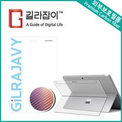 MS 서피스 고 LTE 카본(퍼플골드) 외부보호필름 2매