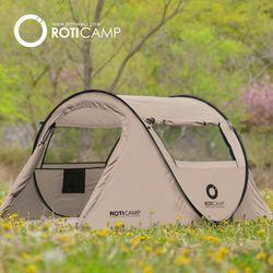 로티캠프 네이처 팝업 원터치 텐트 2인용