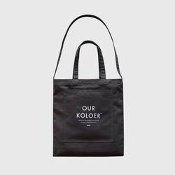 2Way Bag OS-Charcoal