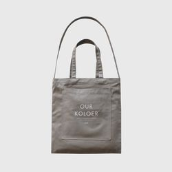 2Way Bag OS-Gray