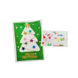 DIY만들기수업 크리스마스 카드 꾸미기 5인용
