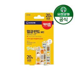해피홈 캐릭터 멸균밴드(표준형) 20매입