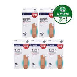 해피홈 멸균밴드(표준형) 40매입 5개(총 200매)