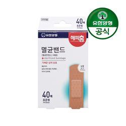해피홈 멸균밴드(표준형) 40매입
