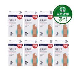 해피홈 멸균밴드(표준형) 10매입 8개(총 80매)