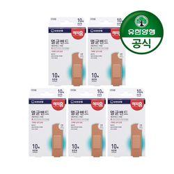 해피홈 멸균밴드(표준형) 10매입 5개(총 50매)