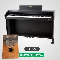 벨로체 디지털피아노 SE-620  우쿨렐레 포함