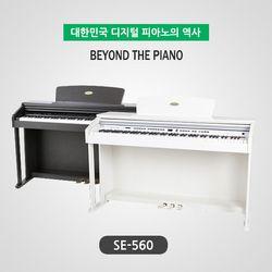 벨로체 디지털피아노 SE-560  우쿨렐레 포함