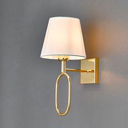 로헨 화이트갓 벽등 + LED벌브전구