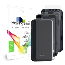 LG V50 ThinQ 듀얼 스크린 저반사 케이스 보호필름3종