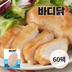 소프트 오리지널 닭가슴살 60팩