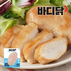 소프트 오리지널 닭가슴살 1팩