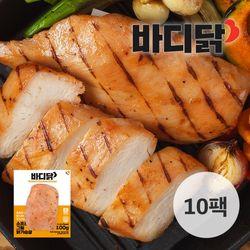 소프트 그릴 닭가슴살 10팩