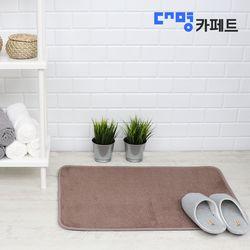대명카페트 모던 플랫 매트 브라운 발매트 50X70++2개+