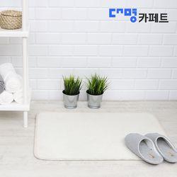 대명카페트 모던 플랫 매트 크림 발매트 50X70++2개+