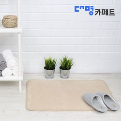 대명카페트 모던 플랫 매트 베이지 발매트 50X70++2개+
