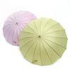 우산 자동장우산 튼튼 장우산