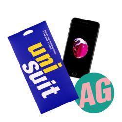 아이폰7 저반사 슈트 2매(UT190002)