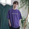 General Oversize T-shirts Purple