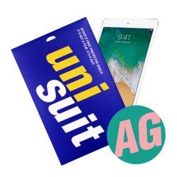 아이패드 미니4 7.9형 저반사 슈트 1매(UT190150)
