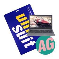 LG 울트라 PC 15UD780 저반사 슈트 1매(UT190312)