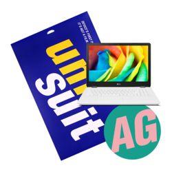 LG 울트라 PC 15U480 저반사 슈트 1매(UT190314)