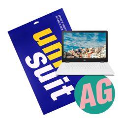 LG 울트라 PC 15UD480 저반사 슈트 1매(UT190316)