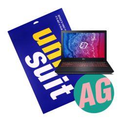 LG 노트북 15G880 저반사 슈트 1매(UT190324)