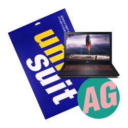 LG 노트북 15GD880 저반사 슈트 1매(UT190326)