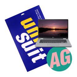 LG 그램 2in1 14T990 저반사 슈트 1매(UT190328)