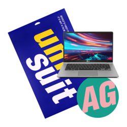 LG 2019 그램 14Z990 저반사 슈트 1매(UT190330)