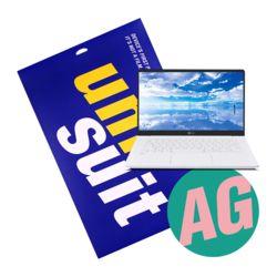 LG 2019 그램 14ZD990 저반사 슈트 1매(UT190332)