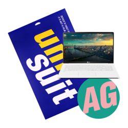 LG 2019 그램 15Z990 저반사 슈트 1매(UT190334)