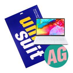 LG 2019 그램 15ZD990 저반사 슈트 1매(UT190336)