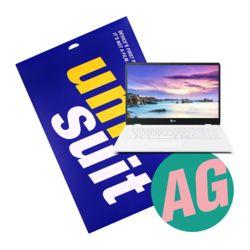 LG 울트라 15U590 저반사 슈트 1매(UT190338)
