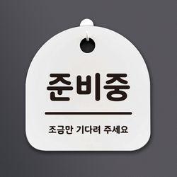 생활안내판-013-준비중