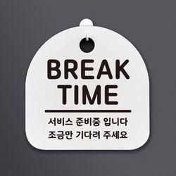생활안내판-011-BREAK TIME