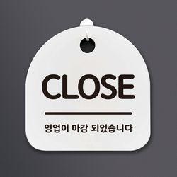 생활안내판-002-CLOSE