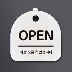 생활안내판-001-OPEN