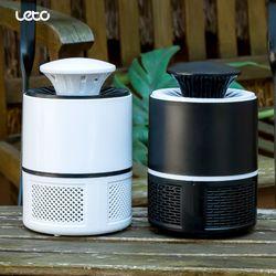 LED 모기퇴치기 해충퇴치기 모기포충기 (LMK-U01)