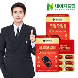 네이처드림 크릴오일골드 2박스(2개월분)