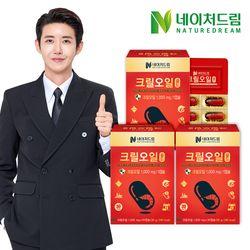 네이처드림 크릴오일골드 3박스(3개월분)