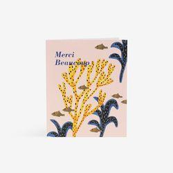 바닷속 멕시 카드(S)